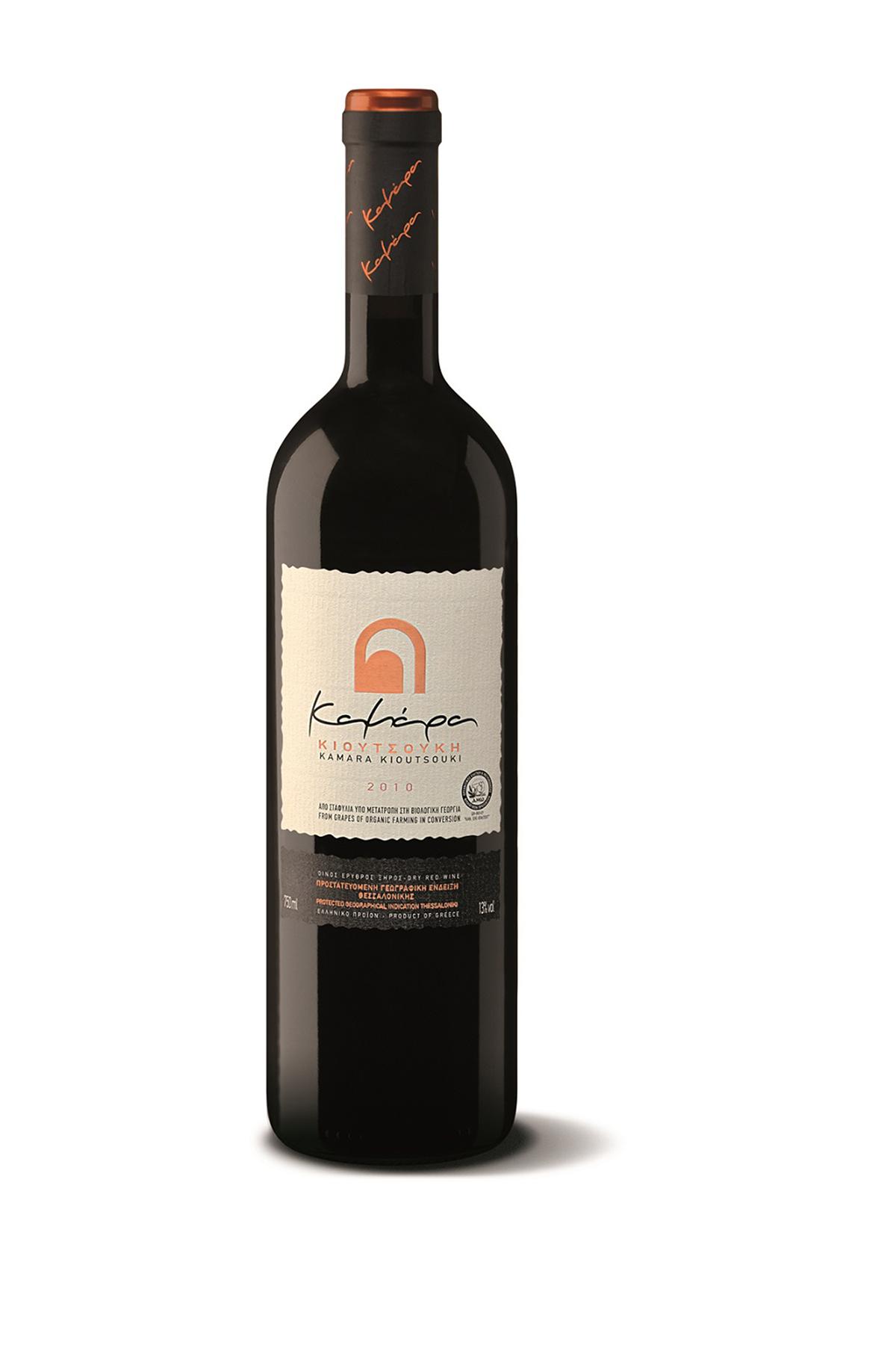 RED XINOMAVRO-MERLOT | kamara winery